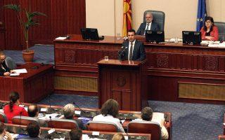 Στα Σκόπια συνεχίζονται οι διεργασίες προκειμένου η κυβέρνηση να επιτύχει τον αυξημένο αριθμό βουλευτών που απαιτείται για την ψήφιση των συνταγματικών αλλαγών.
