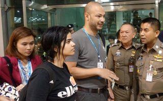Η νεαρή  παραμένει στην Ταϊλάνδη υπό την προστασία της Υπατης Αρμοστείας του ΟΗΕ για τους Πρόσφυγες.