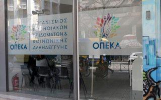 tin-paraskeyi-tha-katavlithoyn-ta-pronoiaka-anapirika-epidomata-apo-ton-opeka0