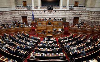 ena-vima-prin-apo-tin-k-o-toy-syriza-anexartitoi-voyleytes0