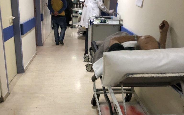 ΠΟΕΔΗΝ: «Εμπόλεμη ζώνη» θυμίζει το Νοσοκομείο Νίκαιας (φωτογραφίες)