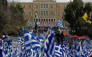 kalesma-gia-nea-sygkentrosi-kata-tis-symfonias-ton-prespon-to-proi-tis-paraskeyis-sto-syntagma0