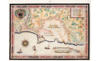 Χάρτης του Χάνδακα, 17ος αι. (Basilicata,Μουσείο Κορέρ). Οι Τούρκοι πολιόρκησαν το σημερινό Ηράκλειο Κρήτης από το 1648 επί 21 ολόκληρα χρόνια.