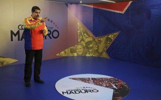madoyro-vasikos-stochos-ton-ipa-na-paroyn-to-petrelaio-tis-venezoyelas0