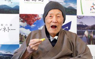 Ο Μασάζο Νονάκα από το Χοκάιντο της Ιαπωνίας κουβαλάει στην πλάτη του 113 έτη και δεν αλλάζει ούτε λιγάκι τις αγαπημένες του συνήθειες.