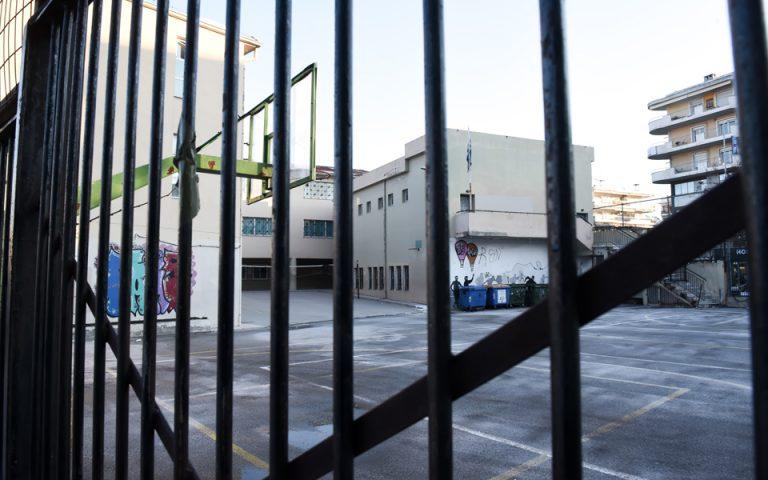 Κλειστά και αύριο ορισμένα σχολεία στον νομό Λάρισας
