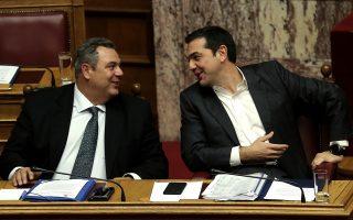 Τα χαμόγελα αποτελούν παρελθόν. Ο κ. Τσίπρας δέχθηκε δύο φορές την περασμένη εβδομάδα εισηγήσεις να κόψει τον γόρδιο δεσμό με τον κ. Καμμένο.