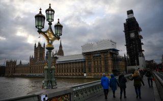 Το βρετανικό Κοινοβούλιο θα αναλάβει τον έλεγχο της διαδικασίας εξόδου της Βρετανίας από την Ε.Ε. σε περίπτωση που η πρόταση της Τερέζα Μέι απορριφθεί στην ψηφοφορία της Τρίτης.
