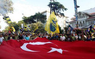 Οι οπαδοί της Φενέρμπαχτσε, η οποία εμφανίζει τεράστια χρέη, αντιδρούν έντονα στις πολιτικές του Ερντογάν κι αυτό έχει προξενήσει δυσφορία στο ΑΚΡ.