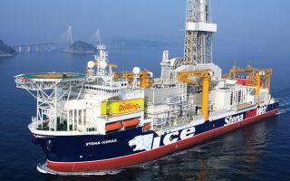 Το κυπριακό υπουργείο Ενέργειας ανακοίνωσε ότι το πλωτό γεωτρύπανο έχει ήδη μετακινηθεί στον δεύτερο στόχο, τον «Γλαύκο-1».