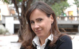 Η συνάδελφος Κατερίνα Λυμπεροπούλου συντονίζει τη σειρά.