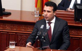 Ο Ζόραν Ζάεφ δήλωσε χθες ότι η πλειοψηφία των δύο τρίτων δεν έχει εξασφαλιστεί.