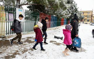 O παγετός μπορεί να προκαλέσει πολλά προβλήματα κατά τη μετακίνηση και την παραμονή των μαθητών στα σχολικά κτίρια.