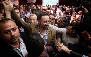 Ο επικεφαλής του Vox, Σαντιάγο Αβασκάλ.