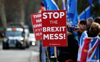 «Σταματήστε το χάος του Brexit», ζητάει φιλοευρωπαίος διαδηλωτής στο Λονδίνο.