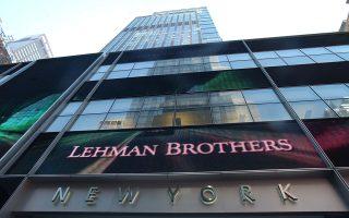 Εδώ και χρόνια, τα ΜΜΕ συγκρίνουν το πρόβλημα με τη χρεοκοπία της Lehman Brothers και την οικονομική κρίση που ξέσπασε στη συνέχεια. Πολλοί είναι εκείνοι που κάνουν λόγο για «φούσκα» και ανησυχούν ότι το πρόβλημα που δημιούργησαν τότε τα ενυπόθηκα δάνεια των Αμερικανών μπορεί να προκαλέσουν σύντομα τα φοιτητικά δάνεια.
