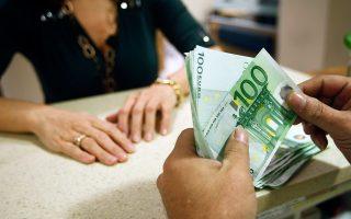 Πιθανότερος «τροφοδότης λογαριασμός» των μικροπιστώσεων θα είναι μάλλον το Πρόγραμμα Δημοσίων Επενδύσεων, καθώς προβλέπεται από το υπό διαβούλευση σχέδιο νόμου η συγχρηματοδότηση τέτοιων προγραμμάτων.