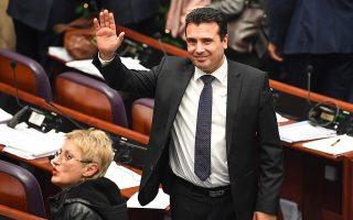Ο πρωθυπουργός της ΠΓΔΜ Ζόραν Ζάεφ μετά τη χθεσινή ψηφοφορία.