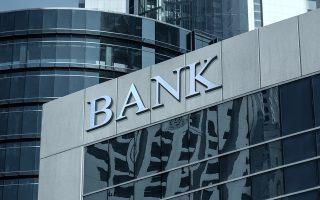 Deutsche Bank και Keefe, Bruyette & Woods (KBW) προχώρησαν σε σημαντικές μειώσεις των τιμών-στόχων που δίνουν για τις ελληνικές συστημικές τράπεζες, καθώς και σε αναθεώρηση των εκτιμήσεών τους για την κερδοφορία.