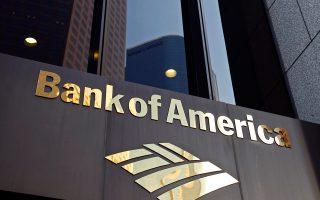 Απαισιόδοξες είναι και οι προβλέψεις της αμερικανικής Bank of America Merrill Lynch για την οικονομία της Ιταλίας.