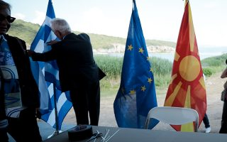 """«Στην Αθήνα προωθούν τη """"συμφωνία των Πρεσπών"""" παρακάμπτοντας τις απόψεις των πολιτών», σύμφωνα με το ΥΠΕΞ της Ρωσίας."""