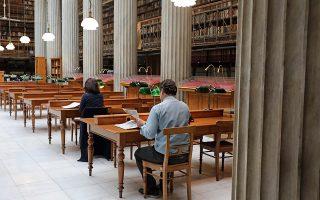 Θα επιστρέψουν άραγε οι ερευνητές και το αναγνωστικό κοινό στο Βαλλιάνειο Μέγαρο; Αυτή είναι η πρόκληση που αντιμετωπίζει η παλιά Εθνική Βιβλιοθήκη στο κέντρο της πόλης, που άνοιξε και πάλι το αναγνωστήριό της. Φιλοξενεί μια πλούσια συλλογή ελληνικών εφημερίδων από τον 19ο αι. ώς σήμερα και παρά τα προβλήματα που δυσκολεύουν την πλήρη και άρτια λειτουργία της, περιμένει τον κόσμο των βιβλιοθηκών να αγκαλιάσει το νέο και ενδιαφέρον ξεκίνημά της.