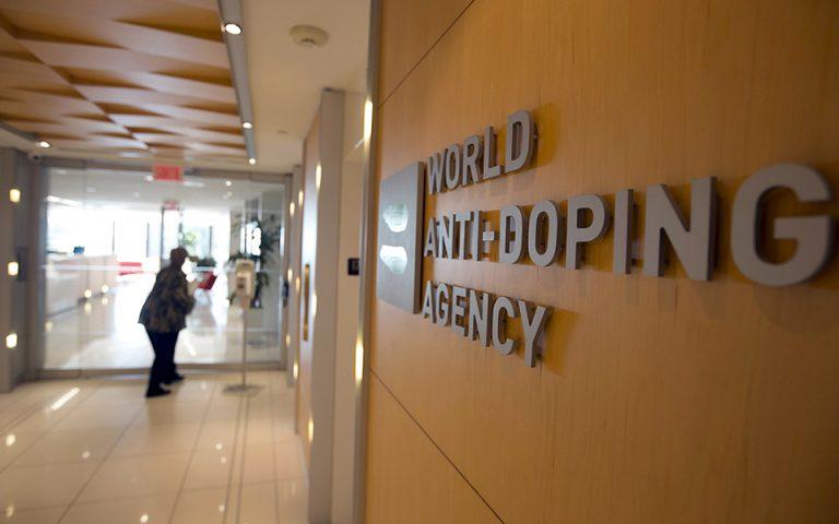 Βγαίνει το πόρισμα του WADA