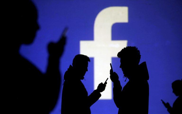 stirixi-300-dis-dol-se-topika-mme-apo-ti-facebook-2294308