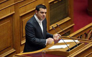 Ο κ. Τσίπρας, απευθυνόμενος στους βουλευτές, ζήτησε να ψηφίσουν «κατά συνείδηση» στη σημερινή διαδικασία.