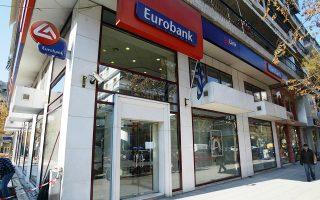 H συμφωνία μεταξύ Eurobank και Cerved για τη μεταβίβαση στον ιταλικό όμιλο της Eurobank Property Services αναμένεται να ανακοινωθεί εντός των προσεχών ημερών και είναι αποτέλεσμα πολύμηνων διαπραγματεύσεων.