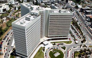 Με την πώληση της εταιρείας, ο ΟΤΕ κλείνει έναν κύκλο παρουσίας στη γειτονική χώρα διάρκειας περίπου 20 ετών.