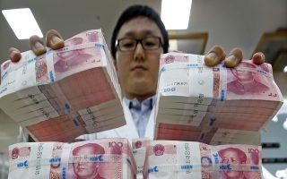 Η κίνηση αποτελεί μία ακόμη προσπάθεια των κινεζικών αρχών να αποτρέψουν περαιτέρω πιέσεις που θα μπορούσε να ασκήσει στην κινεζική οικονομία η πιστωτική ασφυξία.