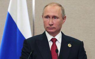 Ο Βλ. Πούτιν πραγματοποιεί σήμερα επίσημη επίσκεψη στο Βελιγράδι.