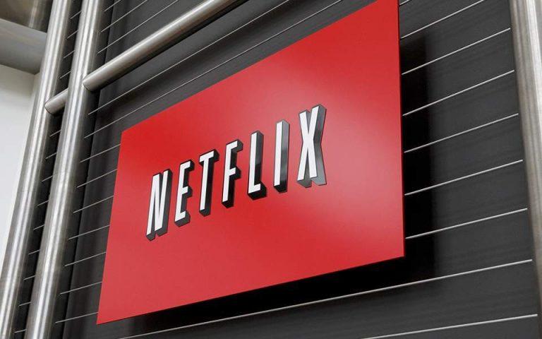 Κερδίζουν έδαφος στην Ελλάδα οι υπηρεσίες της συνδρομητικής Netflix