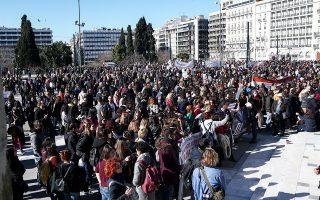 Στιγμιότυπο από τη συγκέντρωση διαμαρτυρίας εκπαιδευτικών, χθες.