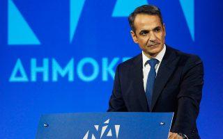Για «εργαλειοποίηση» του εθνικού ζητήματος έκανε λόγο ο Κυρ. Μητσοτάκης.