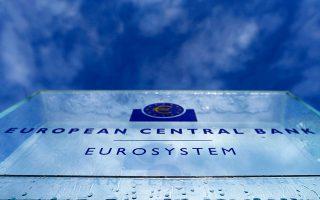 Μόλις πριν από ένα μήνα, σε δημοσκόπηση, επικρατούσε η εκτίμηση ότι η ΕΚΤ θα προχωρήσει στην πρώτη αύξηση των επιτοκίων το καλοκαίρι του 2019, όπως είχε αφήσει να εννοηθεί.