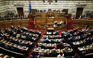 Η συμφωνία των Πρεσπών αναμένεται να περάσει με 151 έως και 153 ψήφους.