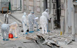 Με τη βομβιστική επίθεση στα γραφεία του Συνδέσμου Ελλήνων Βιομηχάνων (φωτ.) τον Νοέμβριο του 2015 ξεκινάει η δεύτερη φάση της δράσης της οργάνωσης «Ομάδα Λαϊκών Αγωνιστών». Εως τότε, πραγματοποιούσε ένοπλες επιθέσεις (γραφεία Νέας Δημοκρατίας, πρεσβεία του Ισραήλ).