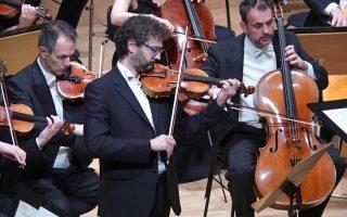 Με λυρισμό και ακρίβεια απέδωσε ο Αντώνης Σουσάμογλου το δεύτερο Κοντσέρτο για βιολί του Γιώργου Τσοντάκη.