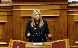 gennimata-go-back-k-tsipra-tessera-chronia-einai-arketa0