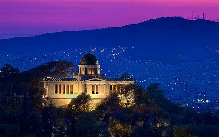 Ο ουρανός είναι το πιο ωραίο θέαμα στο Εθνικό Αστεροσκοπείο στο Θησείο