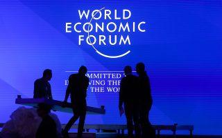 Ξεκίνησε χθες στο ελβετικό θέρετρο του Νταβός το Παγκόσμιο Οικονομικό Φόρουμ του 2019. Το φόρουμ δίνει έμφαση στις μείζονες προκλήσεις που αντιμετωπίζει η διεθνής οικονομία αλλά και η παγκόσμια κοινότητα, όπως η κλιματική αλλαγή, οι «ρωγμές» στο οικονομικό σύστημα και η προετοιμασία για τα επαγγέλματα του μέλλοντος.