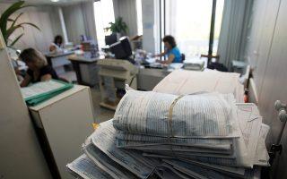 Τα έσοδα από ιατρικές υπηρεσίες δεν λαμβάνονται υπόψη για το όριο των 10.000 ευρώ, διότι πρόκειται για πράξεις απαλλασσόμενες χωρίς δικαίωμα έκπτωσης του ΦΠΑ των εισροών τους.