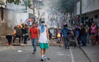 Κάτοικοι της συνοικίας Κοτίζα διαδήλωσαν χθες κατά της κυβέρνησης Μαδούρο, στο Καράκας.