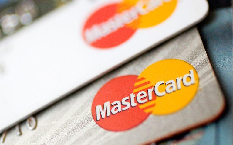 Πρόστιμο 570 εκατ. ευρώ στη Mastercard από Ε.Ε.