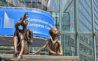 Στο στόχαστρο της Επιτροπής αναμένεται να βρεθούν ιδιαίτερα η Κύπρος, η Μάλτα και η Βουλγαρία, που είναι και τα μοναδικά κράτη-μέλη της Ε.Ε. που χορηγούν υπηκοότητα σε επενδυτές.