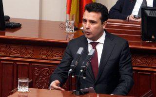 Η κυβέρνηση Ζάεφ προετοιμάζεται για όλα τα ενδεχόμενα, ενόψει των προεδρικών εκλογών της 21ης Απριλίου.