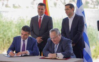 Η υπογραφή της συμφωνίας στις Πρέσπες, στις 17 Ιουνίου 2018.