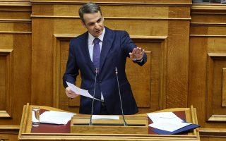 «Τι ακριβώς κερδίζει η Ελλάδα από αυτή τη συμφωνία, εκτός από τα συγχαρητήρια που θα εισπράξετε επειδή βάλατε άρον άρον τα Σκόπια στο ΝΑΤΟ;» διερωτήθηκε ο Κυρ. Μητσοτάκης, απευθυνόμενος προς τον πρωθυπουργό.